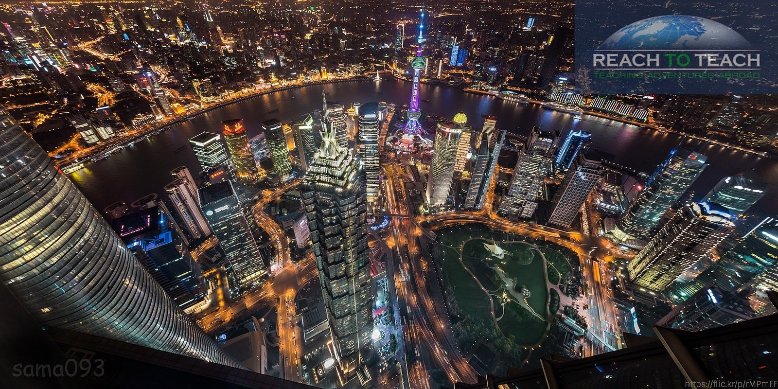 shanghai night view from a skyscraper in china