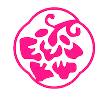 wanderlust china exchange program pink logo