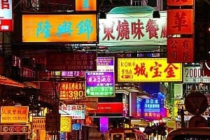 TESOL Accommodation Hong Kong